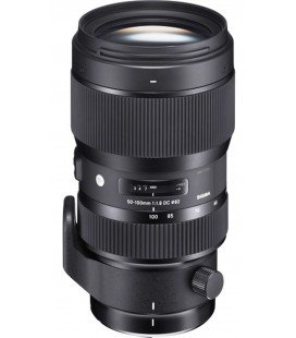 SIGMA 50-100mm f / 1.8 DC HSM ART NIKON