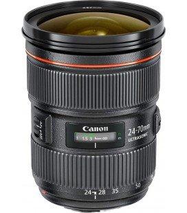 CANON EF 24-70mm f/2.8L II USM + GRATIS 1 ANNO VIP MAINTENANCE SERPLUS CANON DI MANUTENZIONE VIP