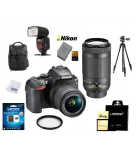NIKON D5600 + 18-55 VR ADVANCED PACK