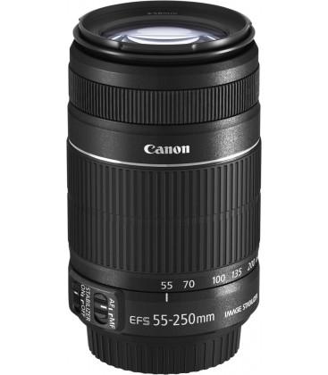 CANON EF-S 55-250mm f/4-5.6 IS II (OBIETTIVO DI UN KIT - scatola bianca)