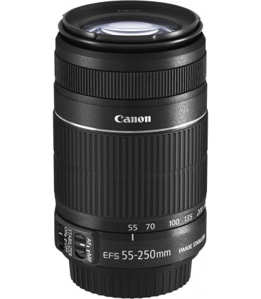CANON EF-S 55-250mm f/4-5.6 IS II (OBJECTIVE OF A KIT - WHITE BOX)