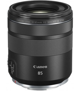 CANON RF 85MM F/2 MACRO IS STM