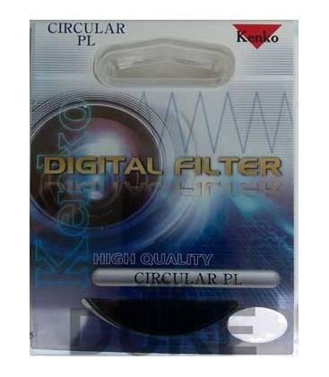 Kenko 43mm ARIA UV ULTRA Violet lente filtro di protezione 43 mm